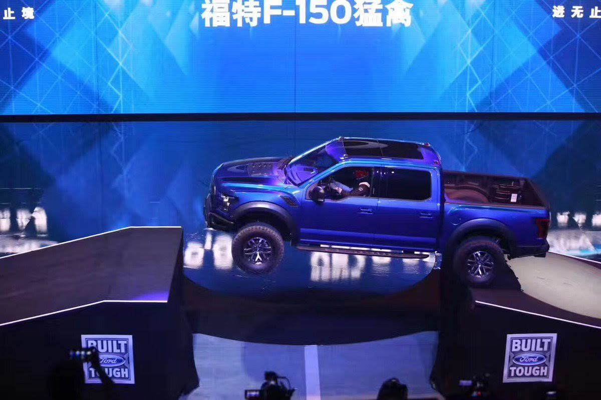 Ford Go Further Shanghai